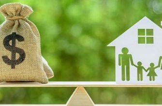 Как оформить права на унаследованное имущество в Краснодаре