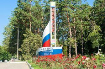 Краснодар потратит еще 100 миллионов рублей на уборку свалок, расположенных рядом с мусорными контейнерами 3