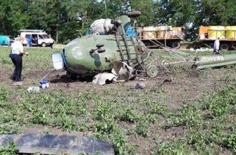Удалось установить личность пилота, погибшего при жесткой посадке вертолета «Ми-2» в Краснодарском крае 5