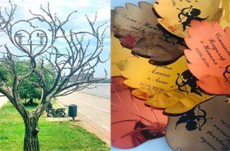 Арт-объект «Дерево любви» установили в Краснодаре 3