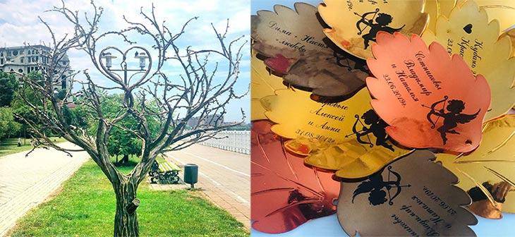 Арт-объект «Дерево любви» установили в Краснодаре 1