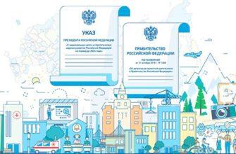 В Краснодаре главный менеджер АТЭК заключал с клиентами договора на бесплатное строительство сетей 2
