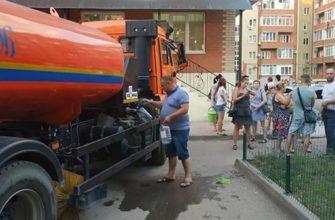 В поселке Краснодарском водопроводной водой отравились более 20 жителей 3