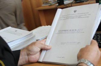 В Сочи работник банка предложил клиентке долговую амнистию за взятку 4