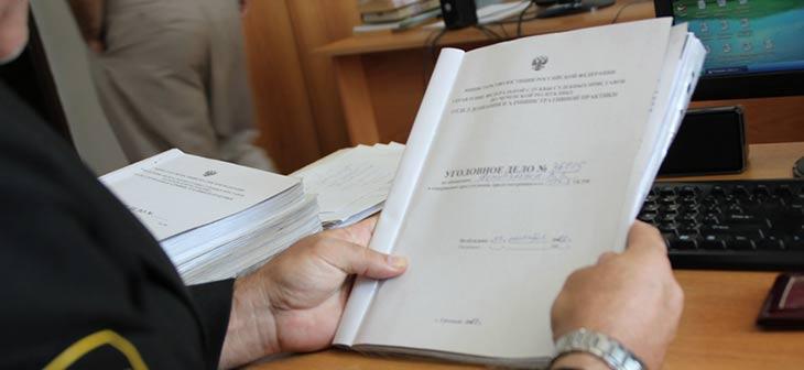 В Сочи работник банка предложил клиентке долговую амнистию за взятку 1