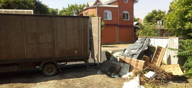 В Западном округе обнаружена свалка строительных отходов 1