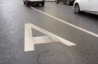 Пробки на дорогах Новороссийска в режиме онлайн 22