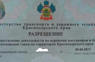 В Краснодаре аферисты незаконно продали дом инвалида 2 группы 4