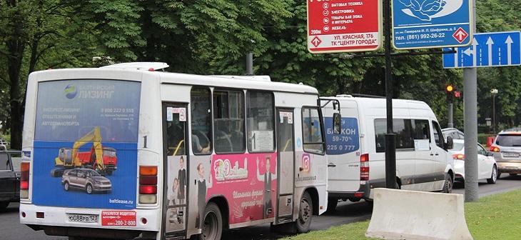 В Краснодаре с 8 июля подорожает проезд во всех маршрутках города до 28 рублей 1