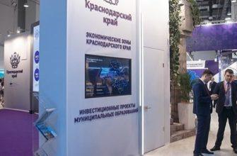 В Краснодарском крае урожай зерна уже составил 6,4 миллиона тонн 6