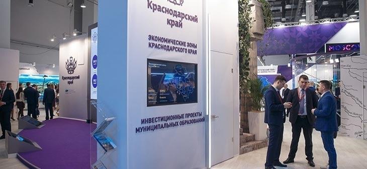 Оргкомитетом  определены даты проведения Российского инвестиционного форума-2020 1