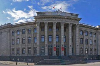4 июля ФК «Краснодар» сыграет со «Спартаком» на турнире в Австрии 4