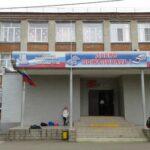 Школа 50 Краснодар фото