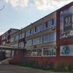 Школа 93 Краснодар фото